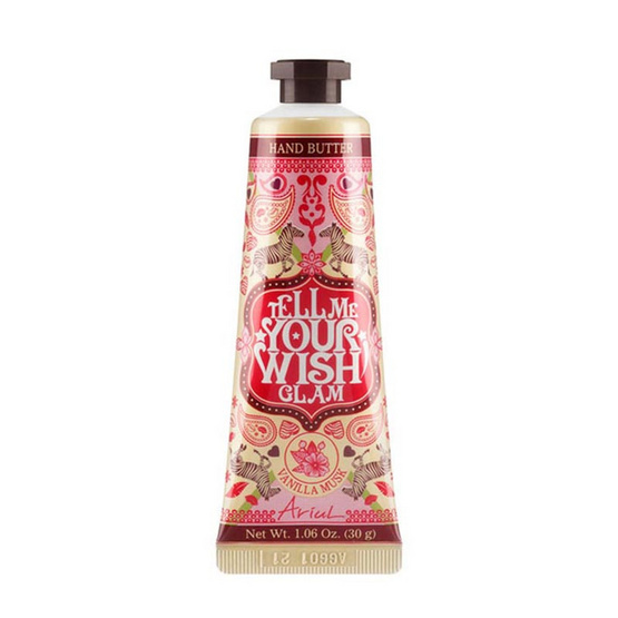 Ariul Tell Me Your Wish Hand Butter Glam 30 g