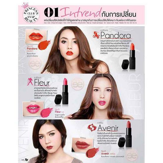Esmee Aimer Oasis Hydrating Lipstick 4 g ฟรี Fleur Oasis Hydrating Lipstick 4 g