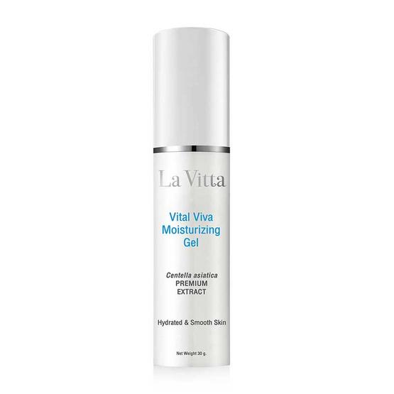 La Vita Vital Viva Moisturizing Gel 30 g