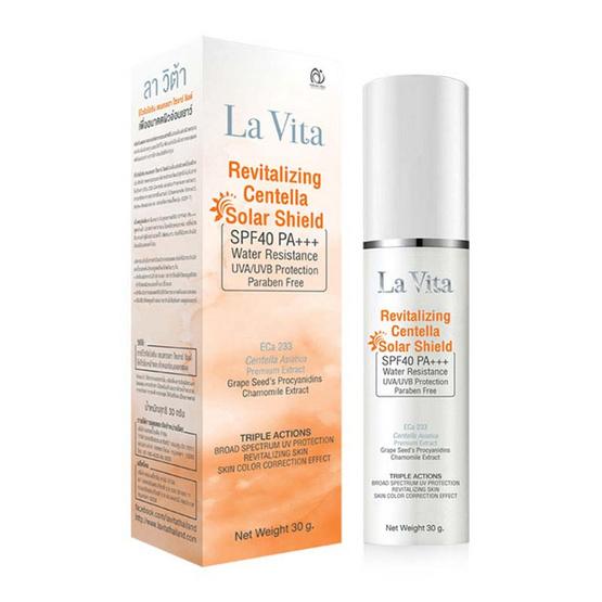 La Vita Revitallizing Centella Solar Shield SPF40 PA+++ 30 g