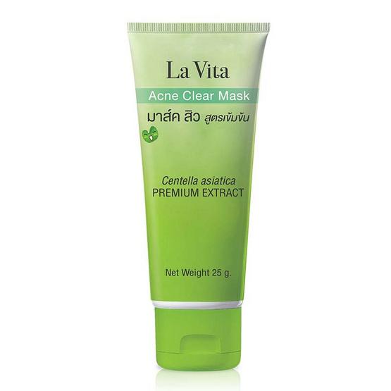 La Vita Acne Clear Mask 25 g