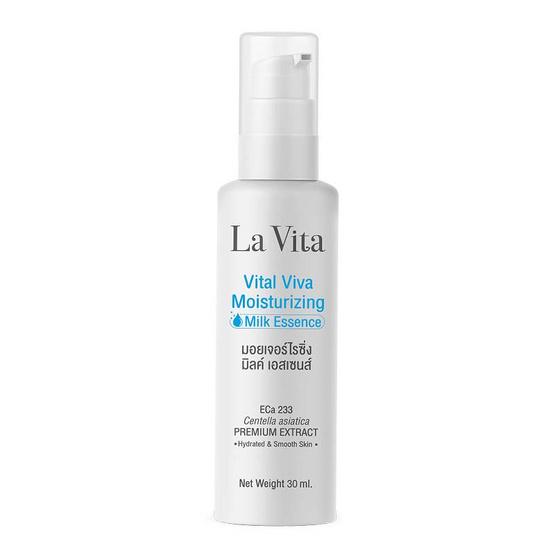 La Vita Vital Viva Moisturizing Milk Essence 30 g