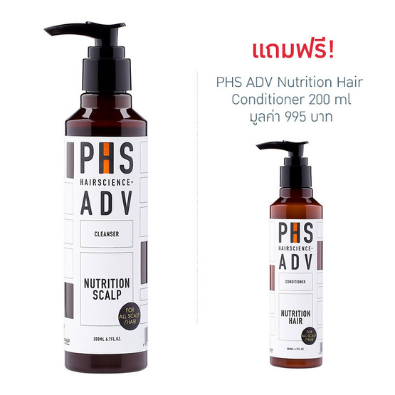 PHS ADV Nutrition Scalp Cleanser 200 ml+PHS ADV Nutrition Hair Conditioner 200 ml