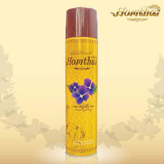 Homthai หอมไท สเปรย์ปรับอากาศกลิ่นอัญชัน