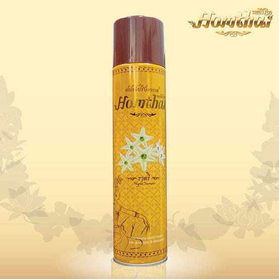 Homthai หอมไท สเปร์ยปรับอากาศกลิ่นราตรี
