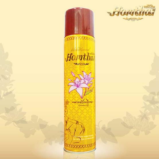 Homthai หอมไท สเปร์ยปรับอากาศกลิ่นพลับพลึง