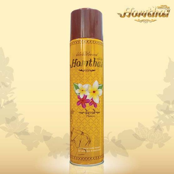 Homthai หอมไท สเปร์ยปรับอากาศกลิ่นลีลาวดี