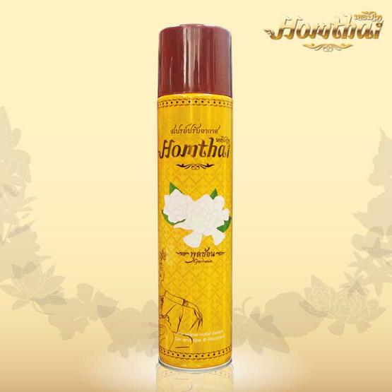 Homthai หอมไท สเปร์ยปรับอากาศกลิ่นพุดซ้อน