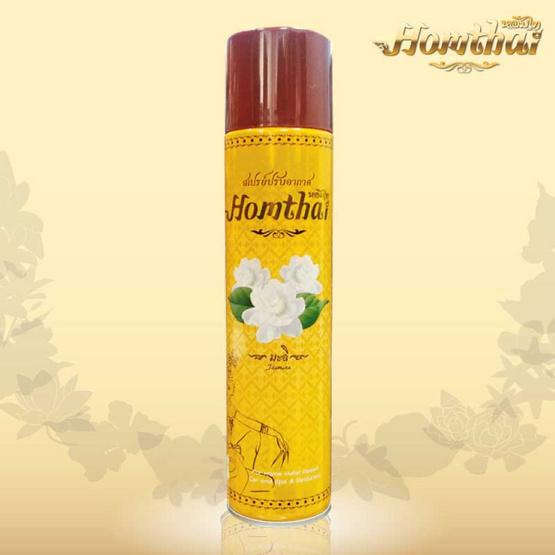 Homthai หอมไท สเปร์ยปรับอากาศกลิ่นมะลิ