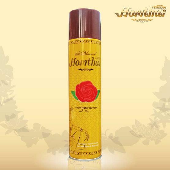 Homthai หอมไท สเปร์ยปรับอากาศกลิ่นกุหลาบ