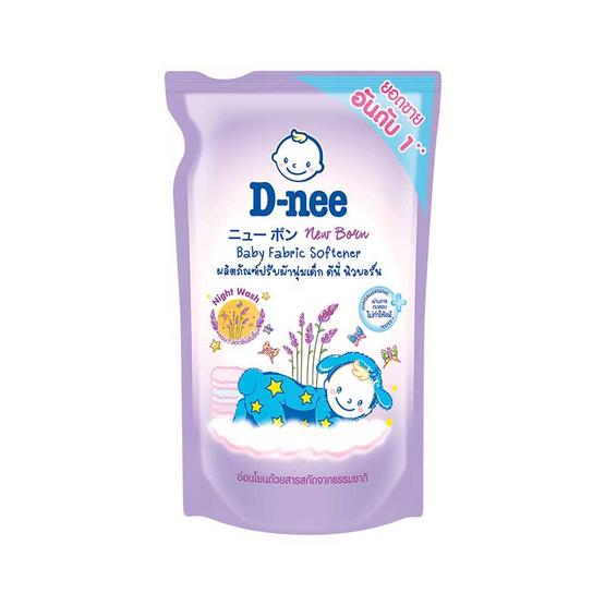 D-nee นิวบอร์น น้ำยาปรับผ้านุ่มเด็ก กลิ่นไนท์ วอช สีม่วง 600 มล. ถุงเติม