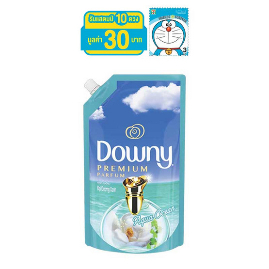 Downy ปรับผ้านุ่ม กลิ่นอควาโอเชี่ยน 1300 มล. ถุงเติม สีฟ้า