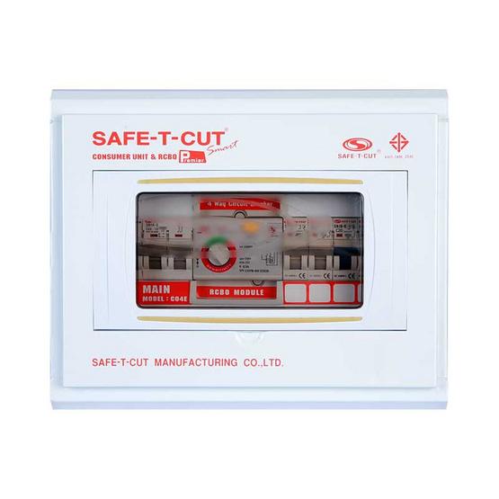 SAFE-T-CUT ตู้ควบคุมวงจรไฟฟ้าแบบมีเครื่องตัดกระแสไฟฟ้ารั่วอัตโนมัติ รุ่น Premier