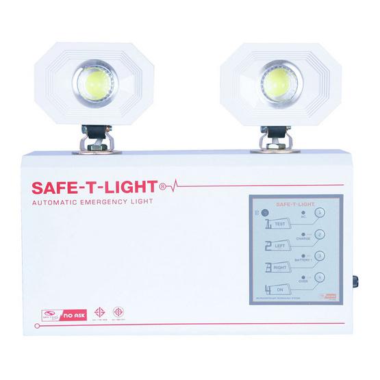 SAFE-T-CUT เครื่องให้แสงสว่างฉุกเฉินในกรีไฟฟ้าดับ รุ่น TE1 v2. (LED) Red