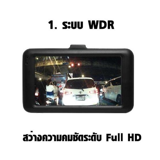 UCAM กล้องติดรถยนต์ MIGHTY T10 HD720P