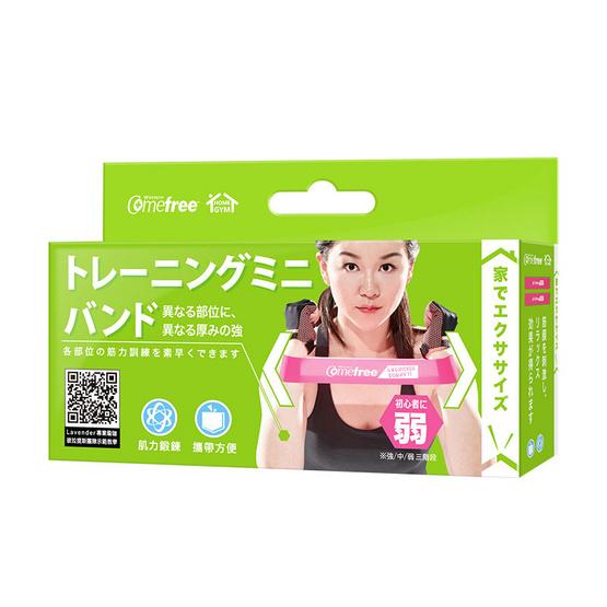 ComeFree ยางยืดออกกำลังกาย สีชมพู
