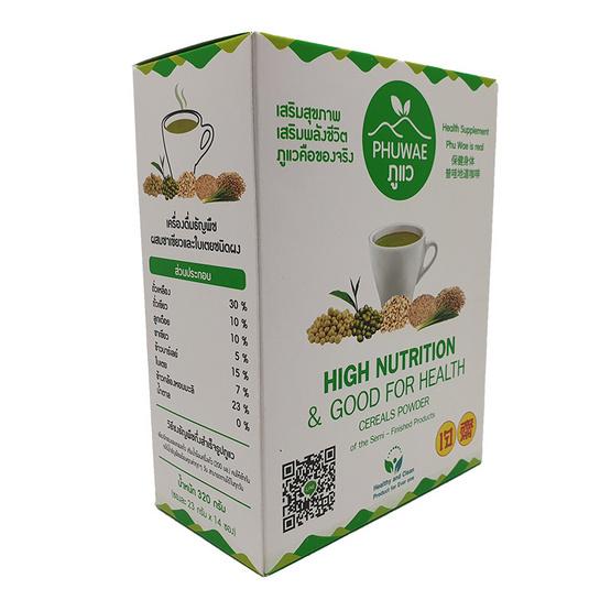 โอทอป ภูแว เครื่องดื่มธัญพืชผสมชาเขียวและใบเตย