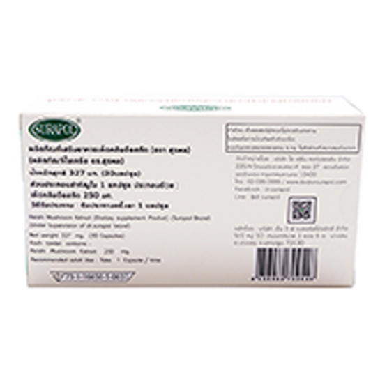ผลิตภัณฑ์เสริมอาหารเห็ดหลินจือสกัด (ตรา สุรพล) 4 กล่อง (30 แคปซูล/กล่อง)