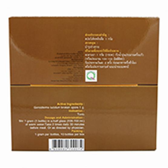 สปอร์เห็ดหลินจือ ตรา ดร.สุรพล 1 กล่อง (10 ขวด/กล่อง)