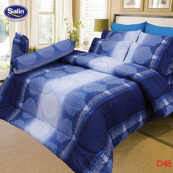 Satin ผ้านวม + ผ้าปูที่นอน 6 ฟุต 6 ชิ้น ลาย D48