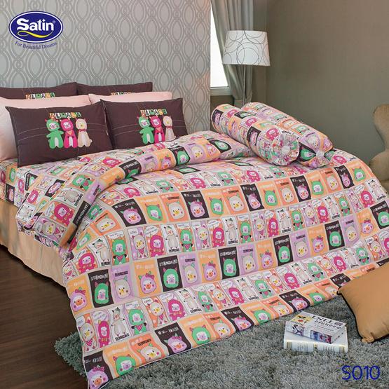 Satin ผ้านวม + ผ้าปูที่นอน 6 ฟุต 6 ชิ้น ลาย S010