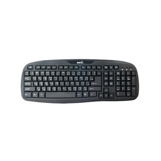 SIGNO Keyboard KB-716 USB