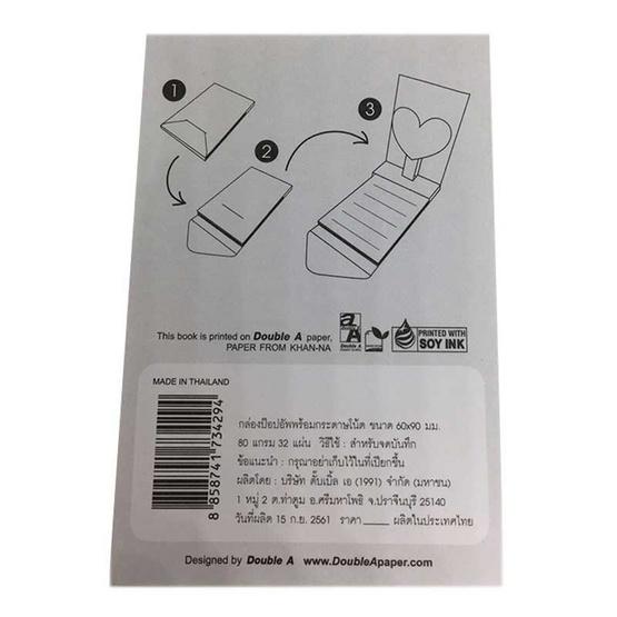 Double A กระดาษโน้ต Pop Up Embro 32 แผ่น คละลาย (แพ็ค 4 ชิ้น)
