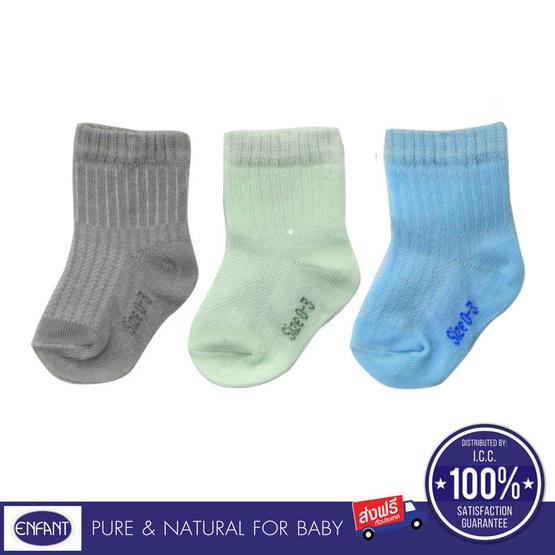 ENFANT ถุงเท้าเด็กอ่อน แพค 3 สีฟ้า
