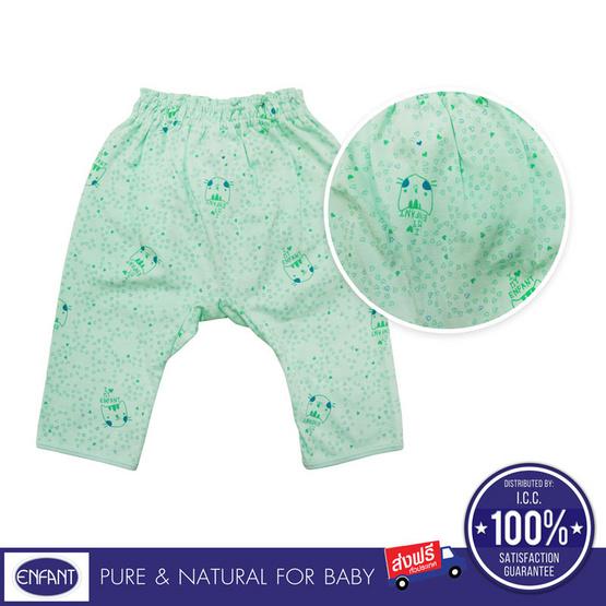 ENFANT กางเกงเด็กขายาว ก้นกว้าง ลายแมว