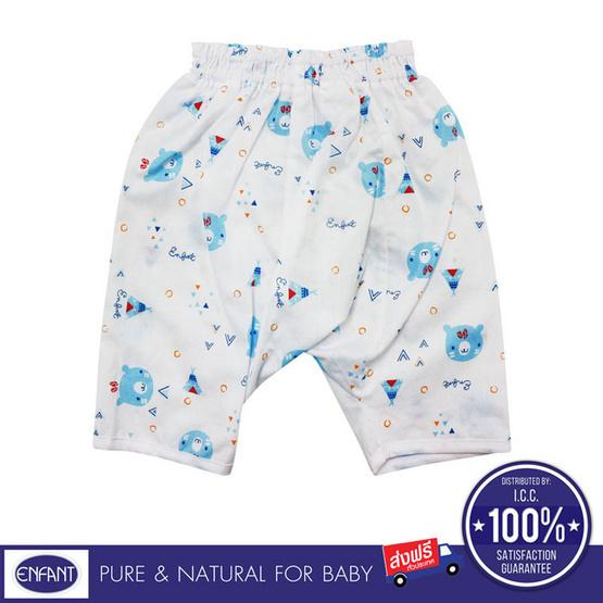 ENFANT กางเกงขายาวลายหมี สีขาวฟ้า