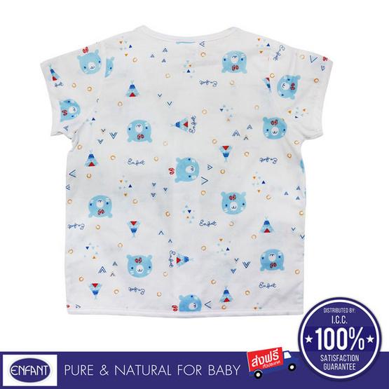 ENFANT เสื้อผ้าเด็กแขนสั้น ลายหมี สีขาวฟ้า