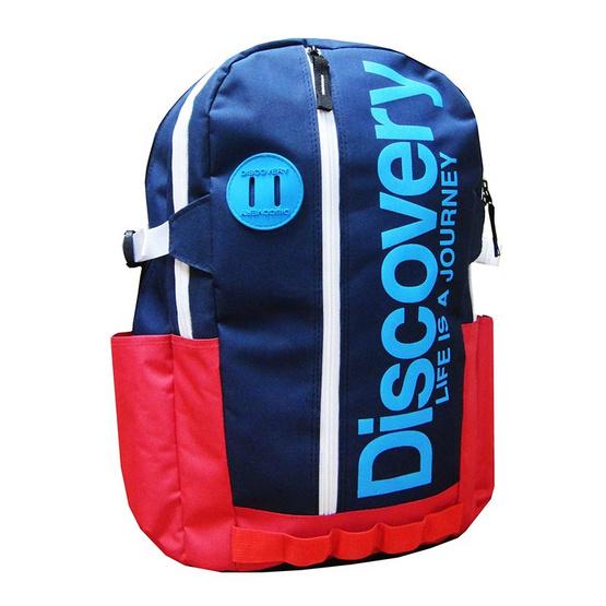 DISCOVERY กระเป๋าเป้สะพายหลัง รุ่น Daypacks DR 1504 Navy/Red