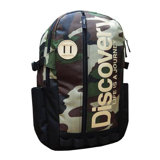 DISCOVERY กระเป๋าเป้สะพายหลัง รุ่น Daypacks DR 1504 Soldier Green