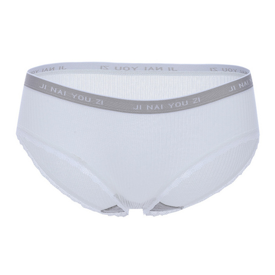 Wolfox Underwear Set เซ็ตชุดชั้นใน รุ่น (Lacy) ฟรีไซส์ สีขาว