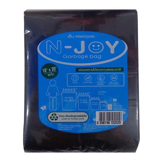 "N Joy เอ็นจอย ถุงขยะย่อยสลาย แบบก้นกลม 18"" x 20"" (55 ใบ x 3 แพ็ค)"