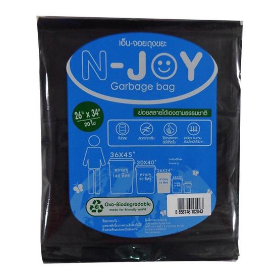 "N Joy เอ็นจอย ถุงขยะย่อยสลาย แบบก้นกลม 26"" x 34"" (20 ใบ x 3 แพ็ค)"