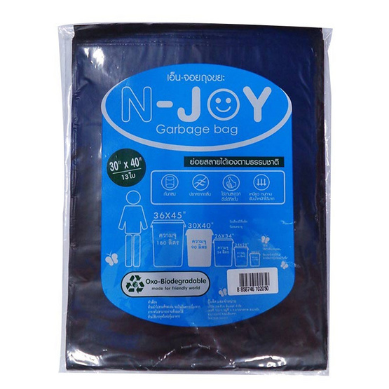 "N Joy เอ็นจอย ถุงขยะย่อยสลาย แบบก้นกลม 30"" x 40"" (13 ใบ x 3 แพ็ค)"
