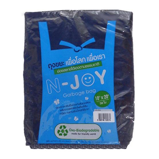 "N Joy เอ็นจอย ถุงขยะ ย่อยสลายแบบหูผูก 18"" x 20"" (30 ใบ x 3 แพ็ค)"