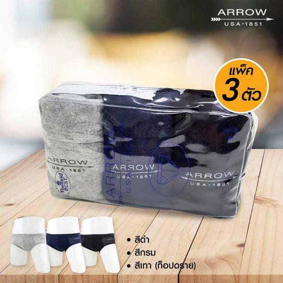 ARROW กางเกงใน PACK 3 ตัว ผ้า COTTON 100% สีดำ กรม เทา
