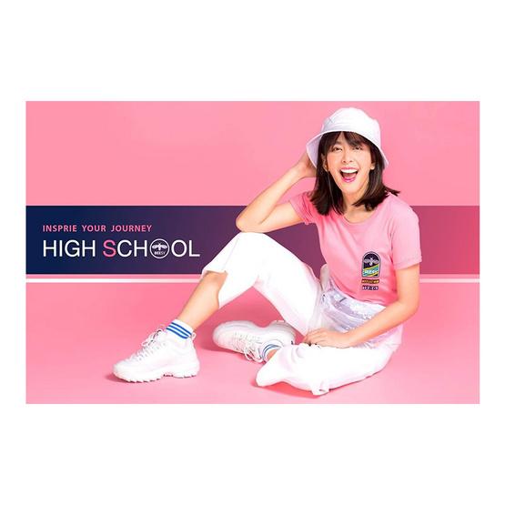เสื้อยืด BEESY High school ชมพู