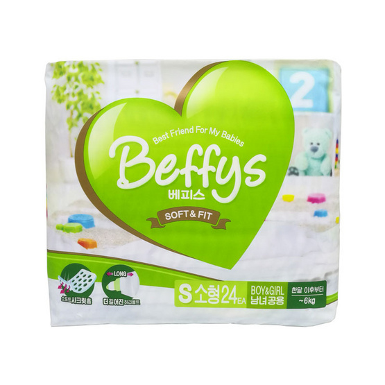 Beffys ผ้าอ้อมสำเร็จรูปแบบเทป รุ่น Soft & Fit ไซส์ S 24 ชิ้น x 6 แพ็ค