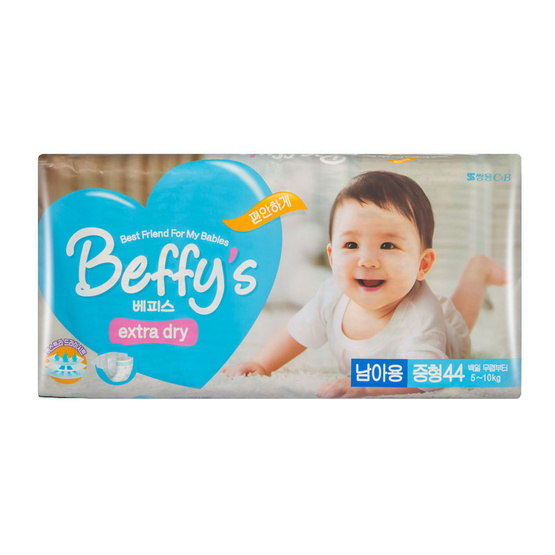Beffys ผ้าอ้อมสำเร็จรูปแบบเทป รุ่น Extra Dry ไซส์ M 44 ชิ้น x 3 แพ็ค