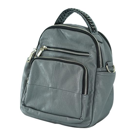 FQ&L กระเป๋าเป้ (FAPAF-002-W9-OF) สีเทา