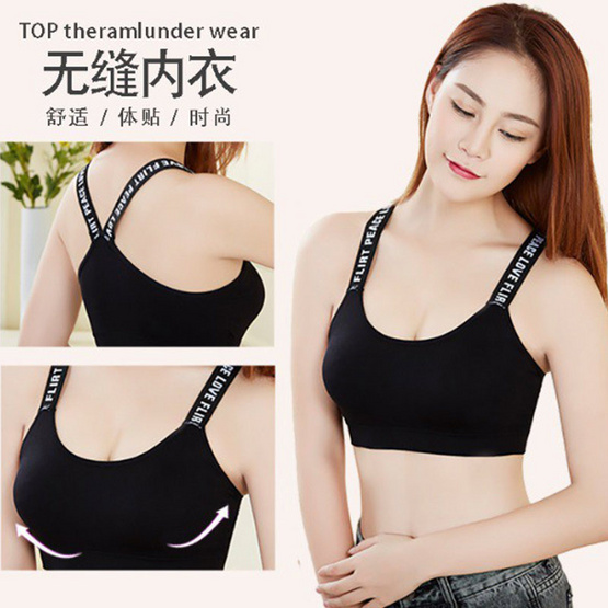 Sport bra สีดำ (Freesize)