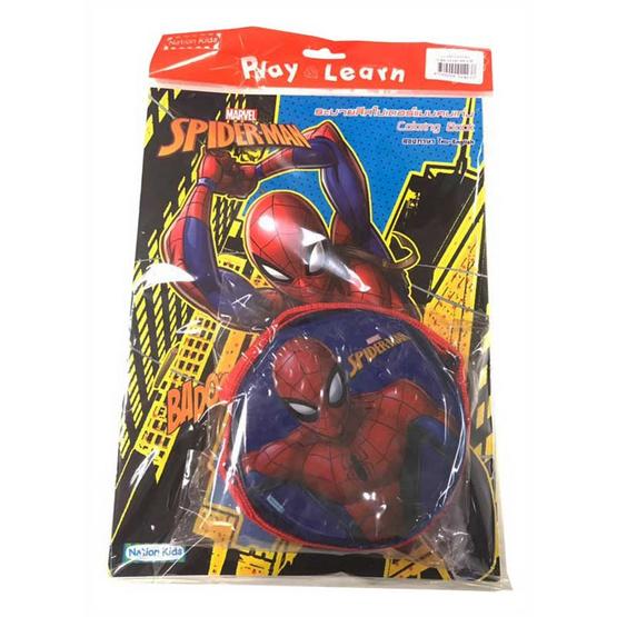 Marvel Spider-Man ระบายสีสไปเดอร์แมนคนเก่ง +กระเป๋าสะพายกลม