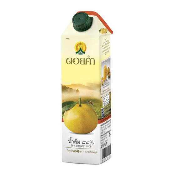 ดอยคำ น้ำส้ม 98% 1000 มิลลิลิตร