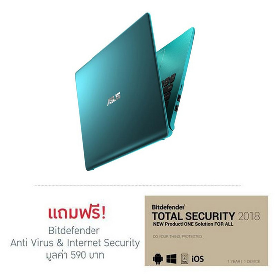 Asus Notebook VivoBook S14 S430FN-EB055T i7-8565U 1.8GH 8G 1T+SSD256 V2G Firmament Green Metal, hairline