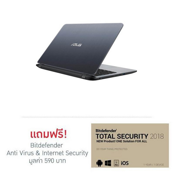 Asus Notebook X407UF-BV092T i3-7020U 2.3GH 4G SSD256 V2G W10 Stary Grey IMR with hairline