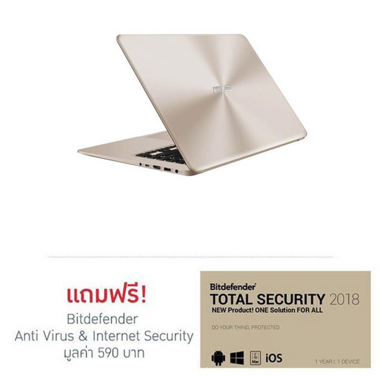 Asus Notebook VivoBook 15 X510UN-EJ457T i5-8250U 1.6GH 4GB 1TB V2G W10 Gold Plastic