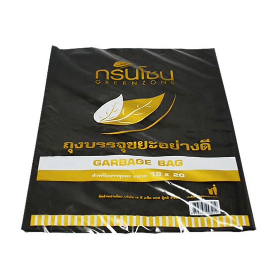 Green Zone ถุงขยะดำ 18x20 ตรากรีนโซนสีทอง (1kg./แพ็ค) (1 แพ็ค)